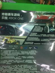 halloween horror nights codes xbox one games in china use online activation codes geek com