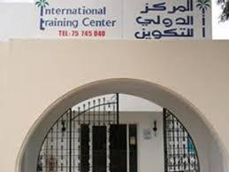 centre de formation cuisine tunisie formation cuisine tunisie trendy formation patisserie cuisine et