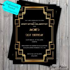 great gatsby 30th 21st 40th 50th birthday invitation
