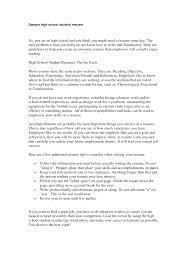 summary for a resume resume resume summary for high school student resume summary for high school student