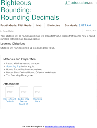 righteous rounding rounding decimals lesson plan education com