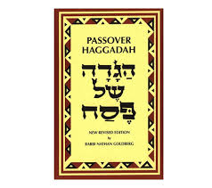 passover seder book another haggadah post comma comma editing