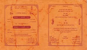 Indian Wedding Card Samples 29 Funny Indian Wedding Invitations Vizio Wedding
