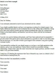 dentist cover letter example forums learnist org