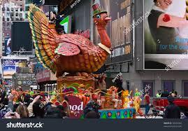 manhattan november 25 character balloon stock photo