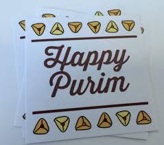 purim cards purim cards kveller