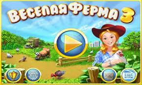 download game farm frenzy 2 mod new apk downloads farm frenzy 3 apk download apk downloader