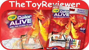 mythical creatures crayola color alive action coloring pages