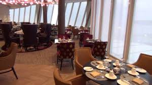 Kitchen And Table Harmony Of The Seas Coastal Kitchen And Suite Lounge Youtube