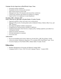 sle resume customer service 28 images patient access