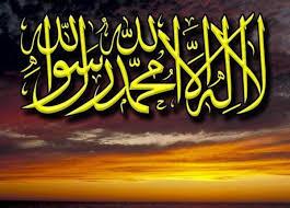 Yang membatalkan Dua Kalimat Syahadat |
