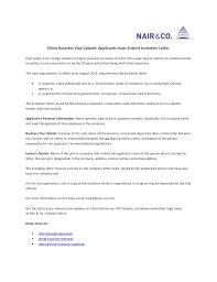 best ideas of invitation letter for australia business visa for