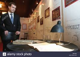 first deputy prime minister dmitry medvedev at the russian home of