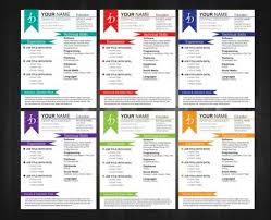 Resume Creative Template Fresh Decoration Free Cool Resume Templates Stunning Design