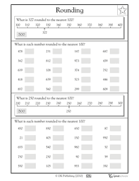free rounding worksheets 4th grade rounding to the nearest 100 getting my school on