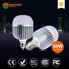 gu10 led sensor light bulb gu10 led sensor light bulb suppliers
