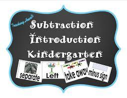 subtraction in kinder teaching heart blog teaching heart blog