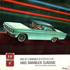 rambler scrambler amc rambler car brochures