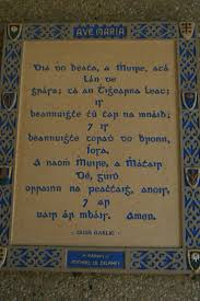 wedding wishes as gaeilge 238 best i be linguist babel gaeilge images on