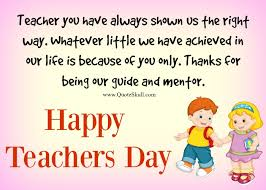 Greeting Pictures Teachers Day Greeting Card 1000 Teachers Day Quotes Images