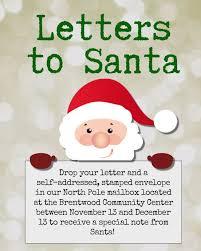 529088852461 sample cover letter hr assistant excel appreciation