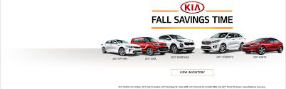lexus of charleston used car inventory new u0026 used car dealership kia dealer in goose creek sc stokes kia