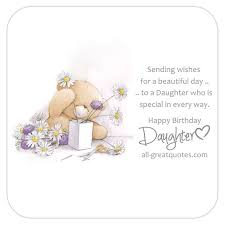 free birthday cards for facebook online friends family email share