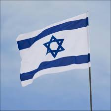 911 Flag Photo Flag Of Israel Country U2014 Israel Travel Guide