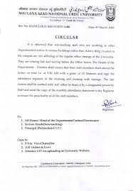 Appointment Letter Template Free Appointment Letter Format For Central Government Appointment