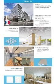 2017 studio suspended ceiling grid prance