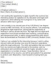 engineering intern cover letter engineer cover letter example