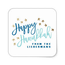 hanukkah stickers hanukkah envelope stickers zazzle co nz