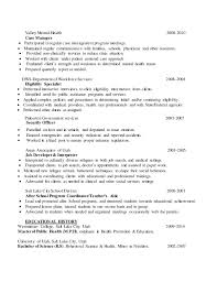 resume for security guard with no experience resume making sites free firefox download resume inventory