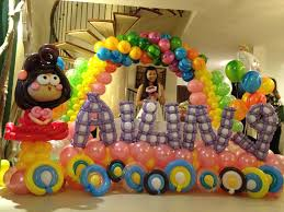 beautiful kids birthday decoration along different article happy