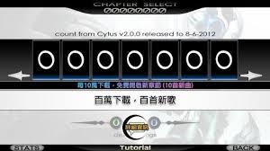 cytus full version apk 8 0 1 apk cytus for android