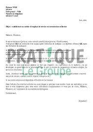 cuisine collective recrutement lettre de motivation pour un poste d employé de service en
