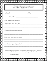 template job application letter sample job application letter for the post of a cook classroom job application on pinterest art classroom jobs