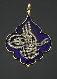 Ottoman Seal A Late Ottoman And Enamel Pendant With Tughra Official
