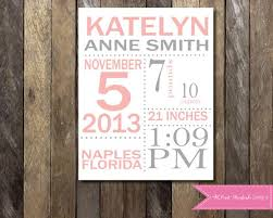 printable baby boy birth announcement birth announcement wall