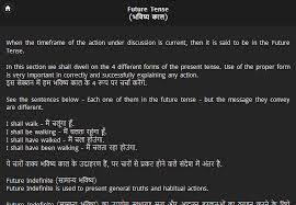 english grammar in hindi android apps on google play