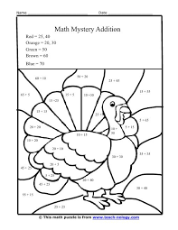 thanksgiving math coloring worksheets u2013 happy thanksgiving