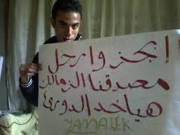 نكات المصريين فى التحرير // التظاهرات الأظرف بتاريخ السياسة!! Images?q=tbn:ANd9GcT_KKdgo_6-WyVSiAmFTP0vrQf4uF3U_3tWj7AdYyJId9eFL6pd2Q&t=1