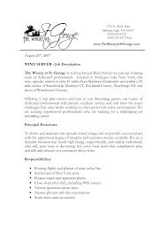 Catering Job Description For Resume Formidable Job Duties For Server Resume In Resume For Banquet
