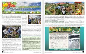 Benefits Of Urban Gardening - gaia gardens press radio