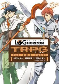 mahou sensei negima hq manga log horizon hq manga poster p epic hq manga posters