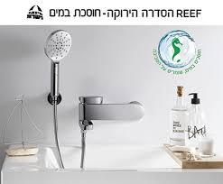 hamat faucets manufacturer