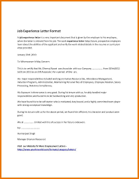 work experience letter format with salary images letter samples