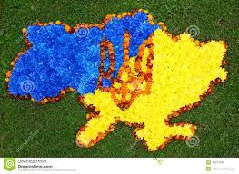 Map Ukraine Map Of Ukraine Contours Coat Of Arms Ukraine Trident In Blu