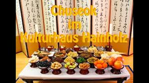 pandalism korean thanksgiving chuseok
