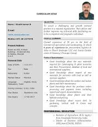 Sample Resume For Ojt Students by Example Resume Of Hrm Student Templates